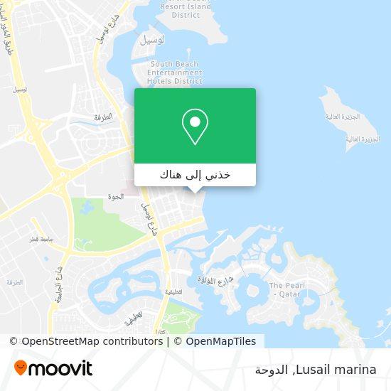 خريطة Lusail marina