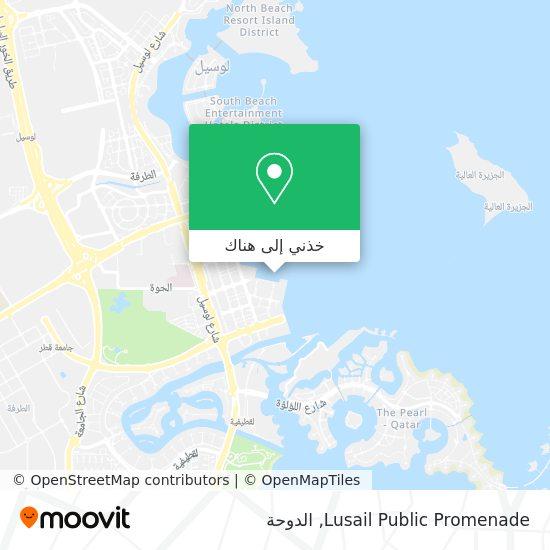 خريطة Lusail Public Promenade