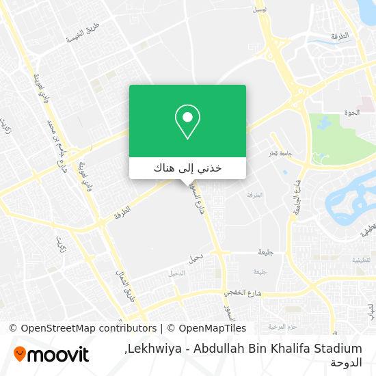 خريطة Lekhwiya - Abdullah Bin Khalifa Stadium