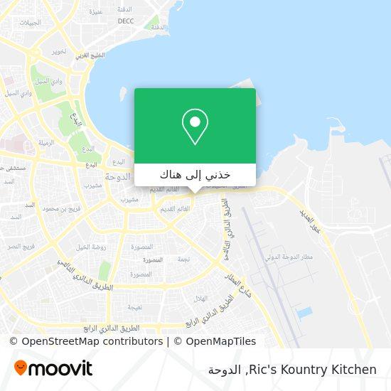 خريطة Ric's Kountry Kitchen