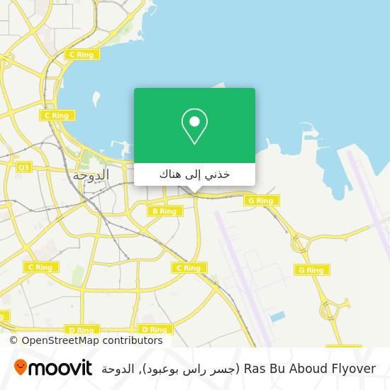 خريطة Ras Bu Aboud Flyover (جسر راس بوعبود)