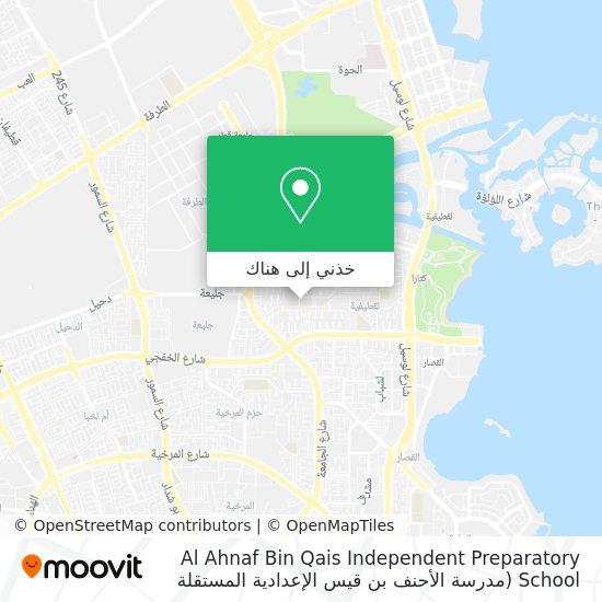 خريطة Al Ahnaf Bin Qais Independent Preparatory School (مدرسة الأحنف بن قيس الإعدادية المستقلة للبنين)