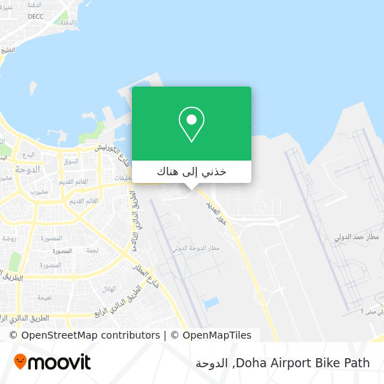 خريطة Doha Airport Bike Path