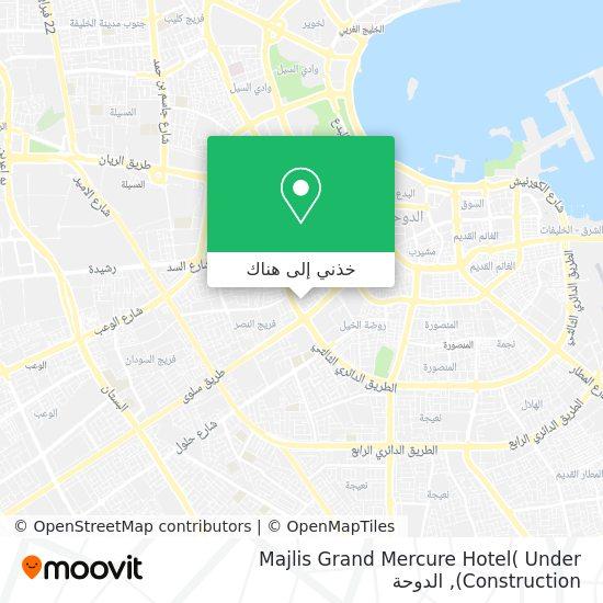 خريطة Majlis Grand Mercure Hotel( Under Construction)
