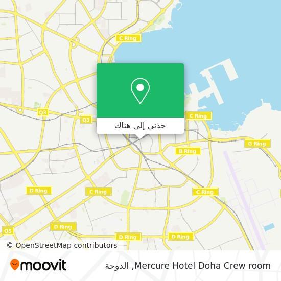 خريطة Mercure Hotel Doha Crew room