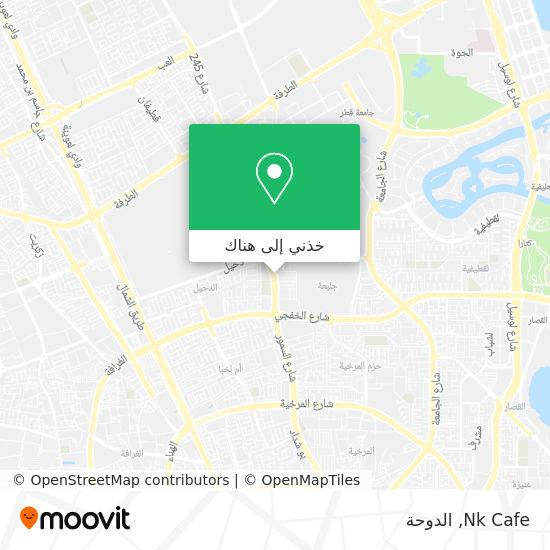 خريطة Nk Cafe