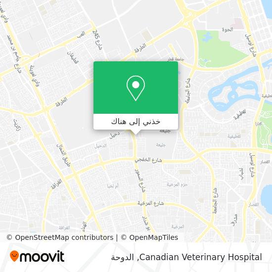 خريطة Canadian Veterinary Hospital
