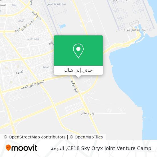 خريطة CP18 Sky Oryx Joint Venture Camp