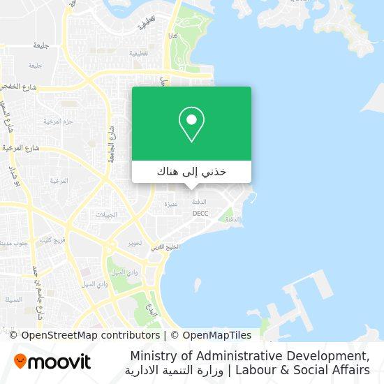 خريطة Ministry of Administrative Development, Labour & Social Affairs   وزارة التنمية الادارية والعمل وال