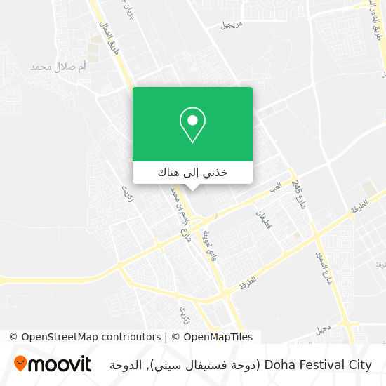 خريطة Doha Festival City (دوحة فستيفال سيتي)