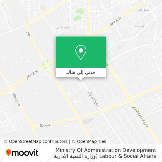 خريطة Ministry Of Administration Development Labour & Social Affairs