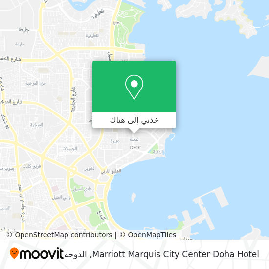 خريطة Marriott Marquis City Center Doha Hotel