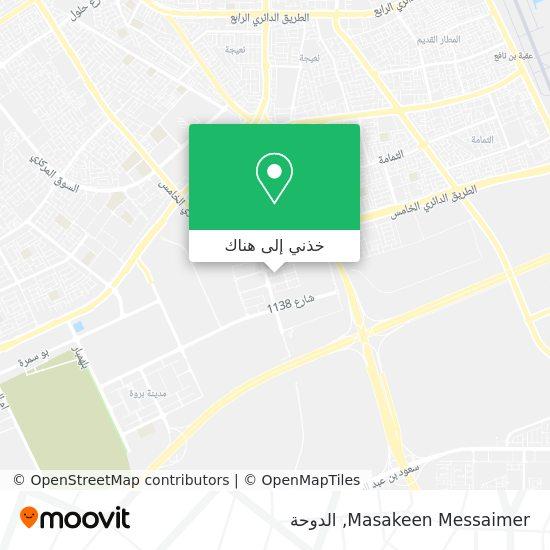 خريطة Masakeen Messaimer