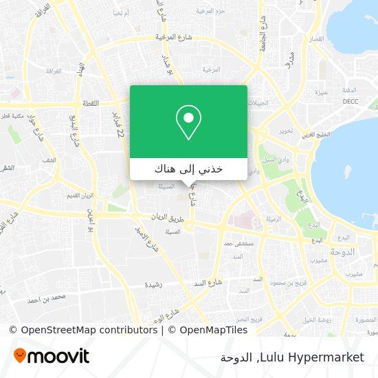 خريطة Lulu Hypermarket
