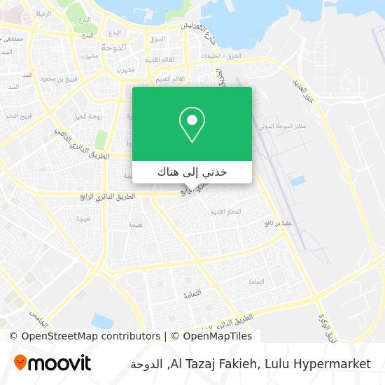خريطة Al Tazaj Fakieh, Lulu Hypermarket