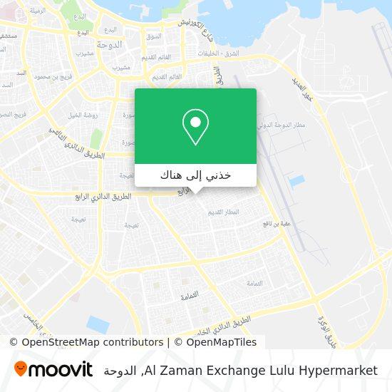 خريطة Al Zaman Exchange Lulu Hypermarket