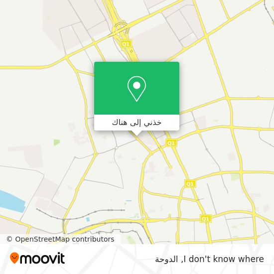 خريطة I don't know where