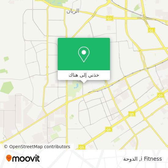 خريطة i Fitness