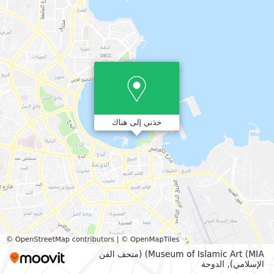 خريطة Museum of Islamic Art (MIA) (متحف الفن الإسلامي)