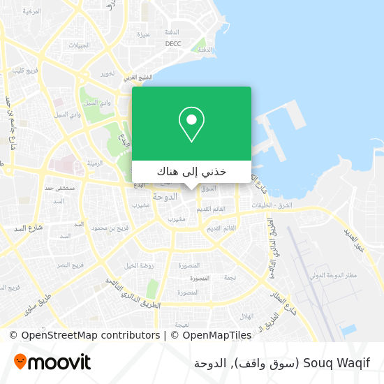 خريطة Souq Waqif (سوق واقف)