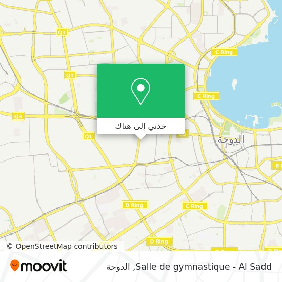 خريطة Salle de gymnastique - Al Sadd