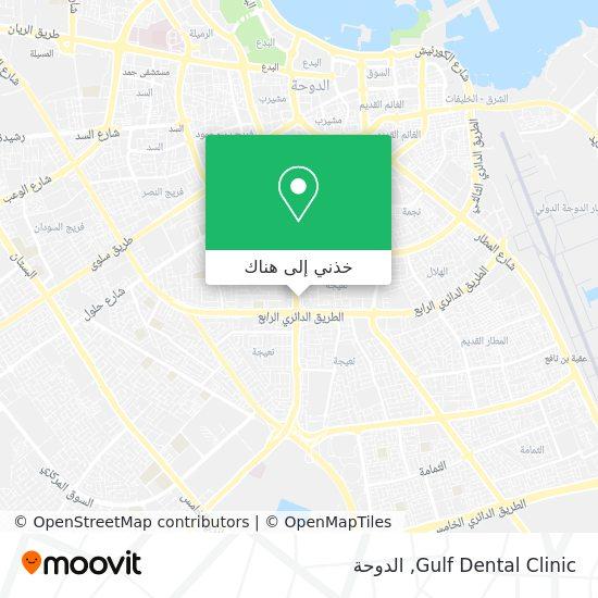 خريطة Gulf Dental Clinic
