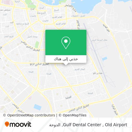 خريطة Gulf Dental Center , Old Airport