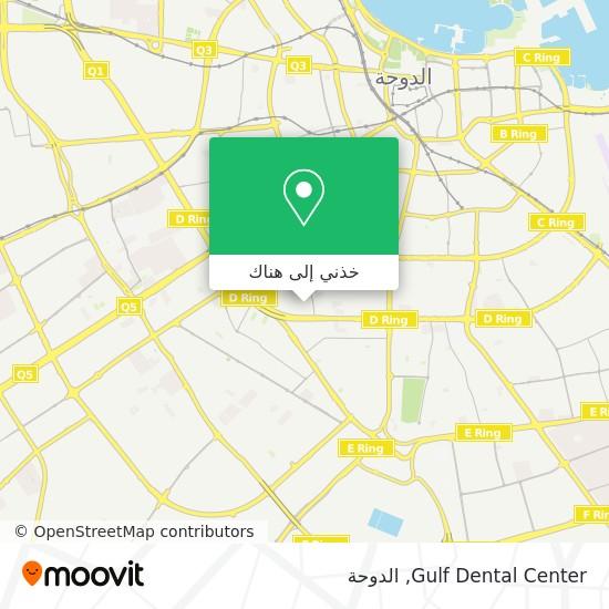 خريطة Gulf Dental Center