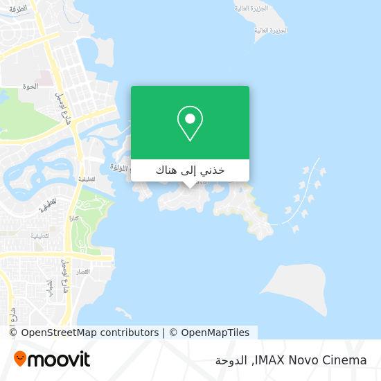 خريطة IMAX Novo Cinema
