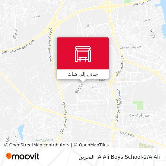 خريطة A'Ali Boys School-2/A'Ali