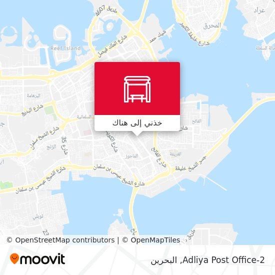 خريطة Adliya Post Office-2