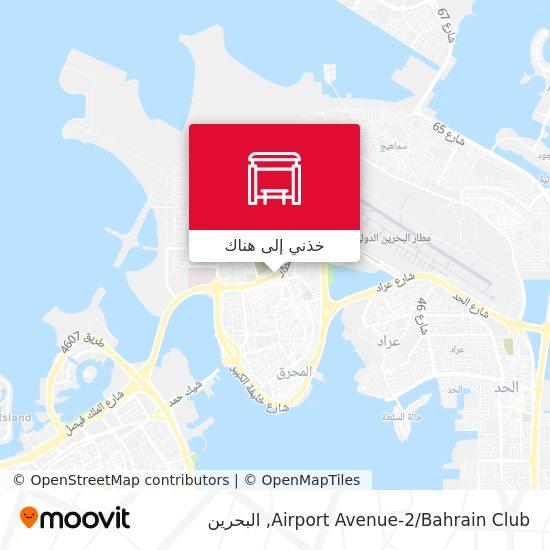 خريطة Airport Avenue-2/Bahrain Club