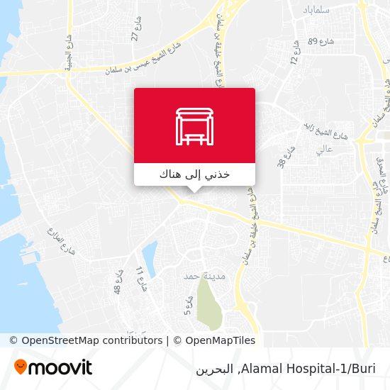 خريطة Alamal Hospital-1/Buri