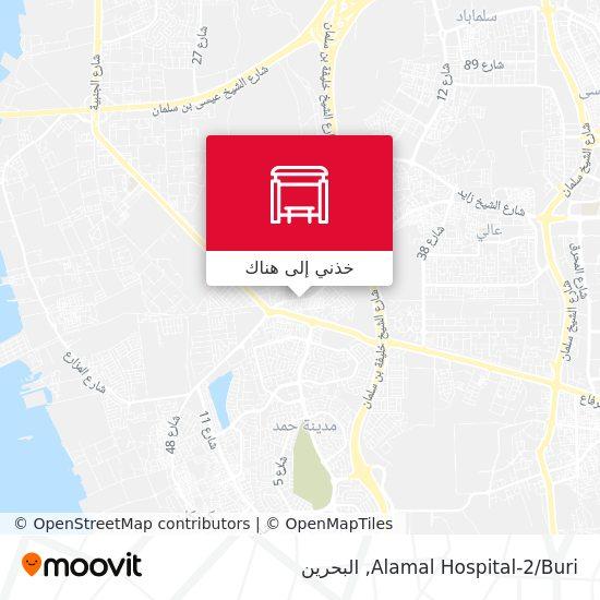 خريطة Alamal Hospital-2/Buri