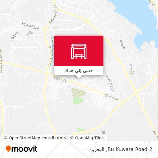 خريطة Bu Kuwara Road-2