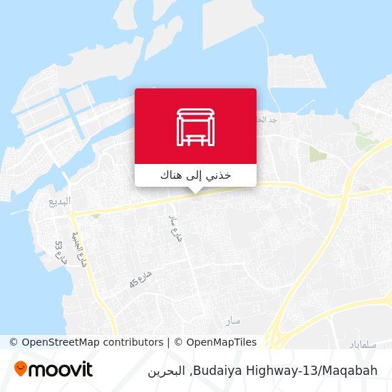 خريطة Budaiya Highway-13/Maqabah