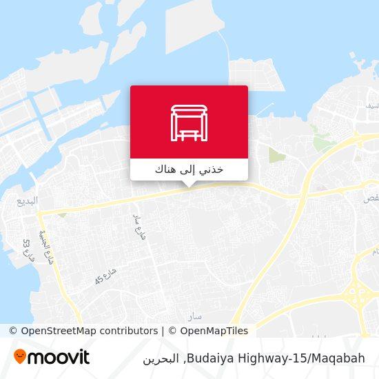 خريطة Budaiya Highway-15/Maqabah