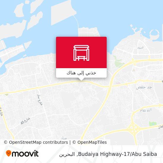 خريطة Budaiya Highway-17/Abu Saiba