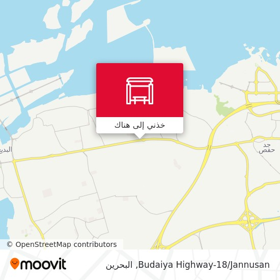 خريطة Budaiya Highway-18/Jannusan
