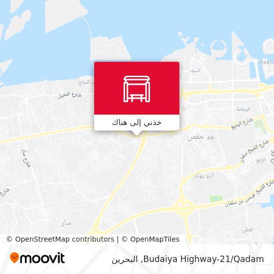 خريطة Budaiya Highway-21/Qadam
