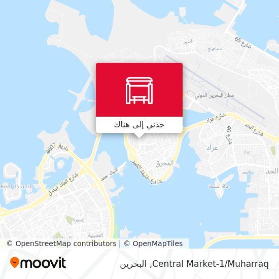 خريطة Central Market-1/Muharraq