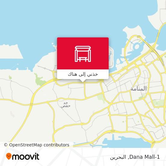 خريطة Dana Mall-1