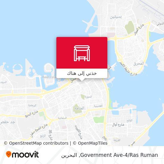 خريطة Government Ave-4/Ras Ruman