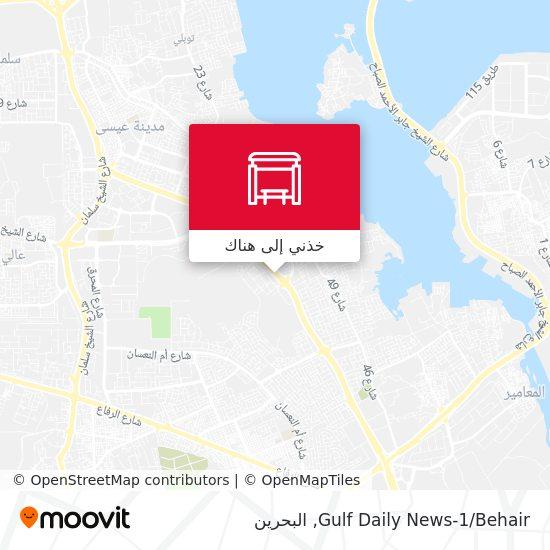 خريطة Gulf Daily News-1/Behair