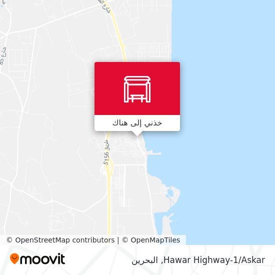 خريطة Hawar Highway-1/Askar