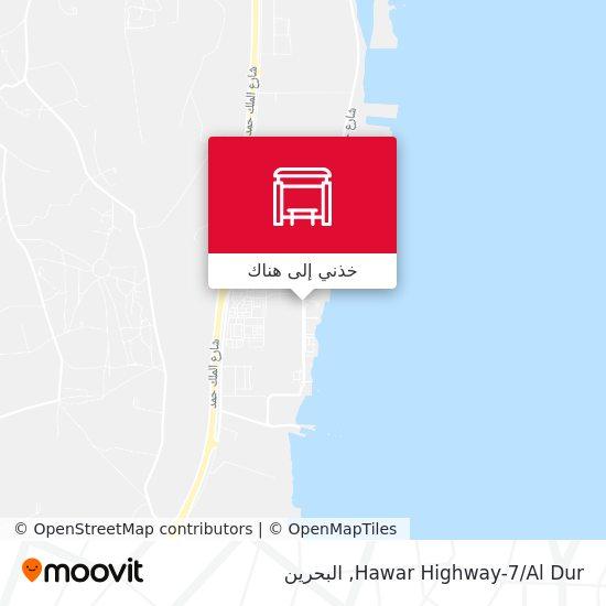 خريطة Hawar Highway-7/Al Dur