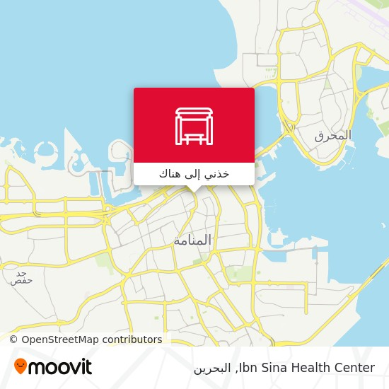 خريطة Ibn Sina Health Center