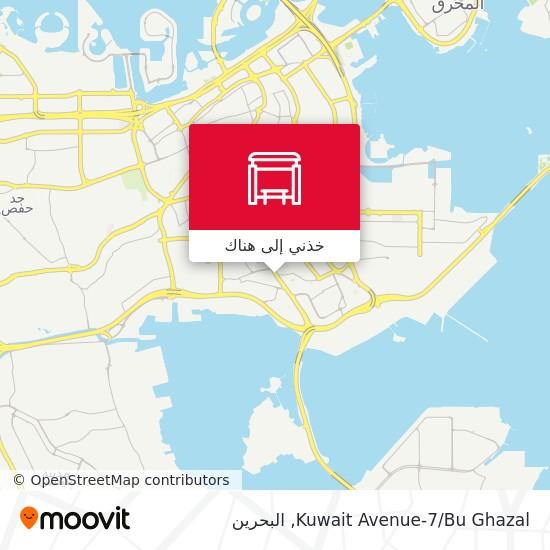 خريطة Kuwait Avenue-7/Bu Ghazal
