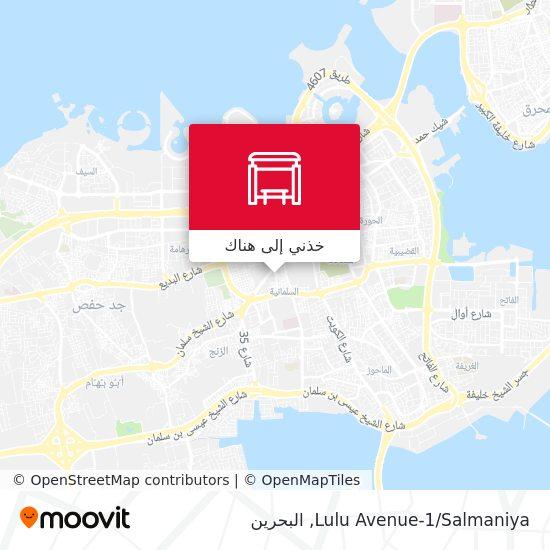 خريطة Lulu Avenue-1/Salmaniya