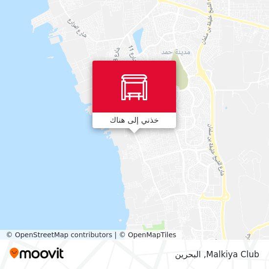 خريطة Malkiya Club